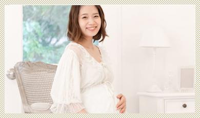 妊娠 授乳期